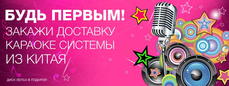 karaoke_icon