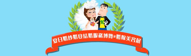 wedding_akchiya