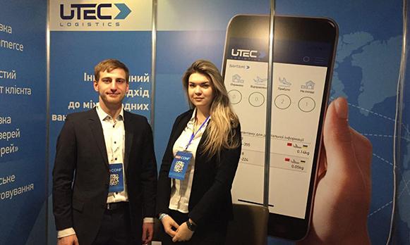 UTEC на конференции EasyConf 2019