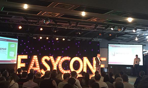 UTEC на конференции EasyConf 2019-2