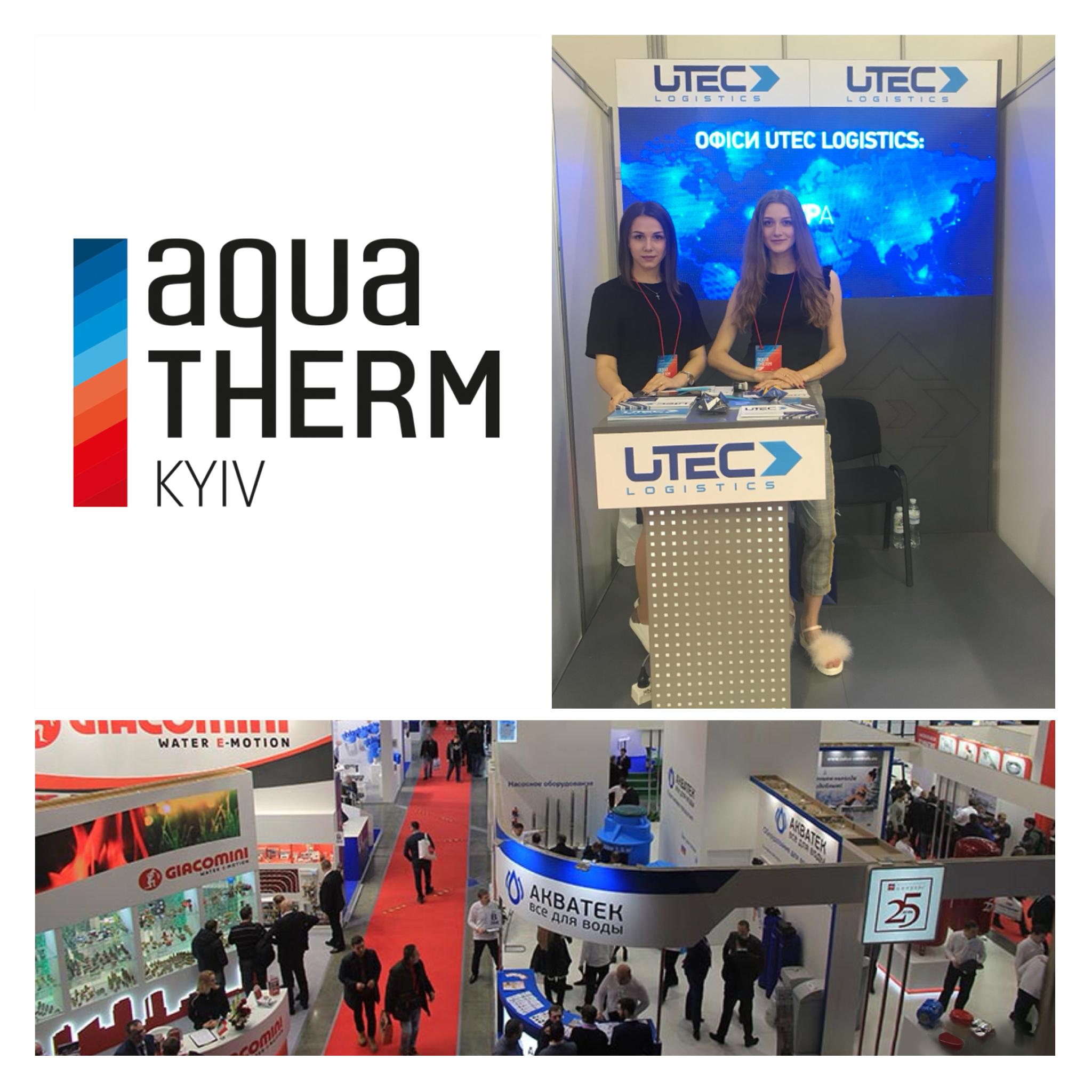 Utec-aqua-therm-2018