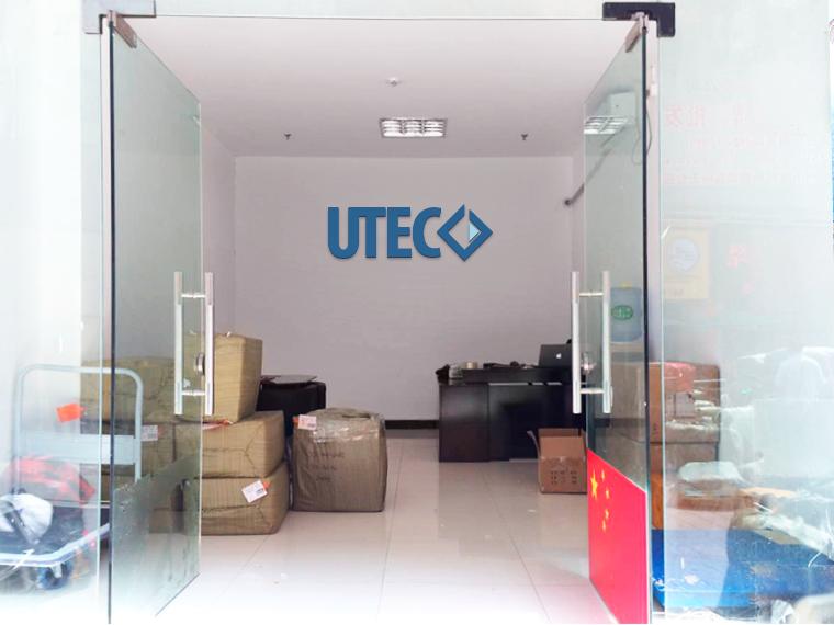 UTEC_ Guangzhou(2)