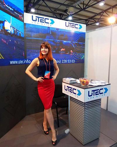 Utec_im2