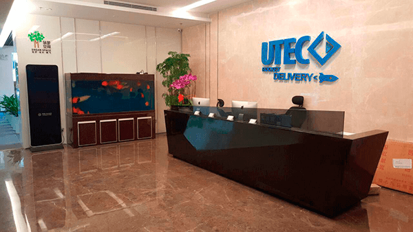 UTEC_China_NEW_office_S